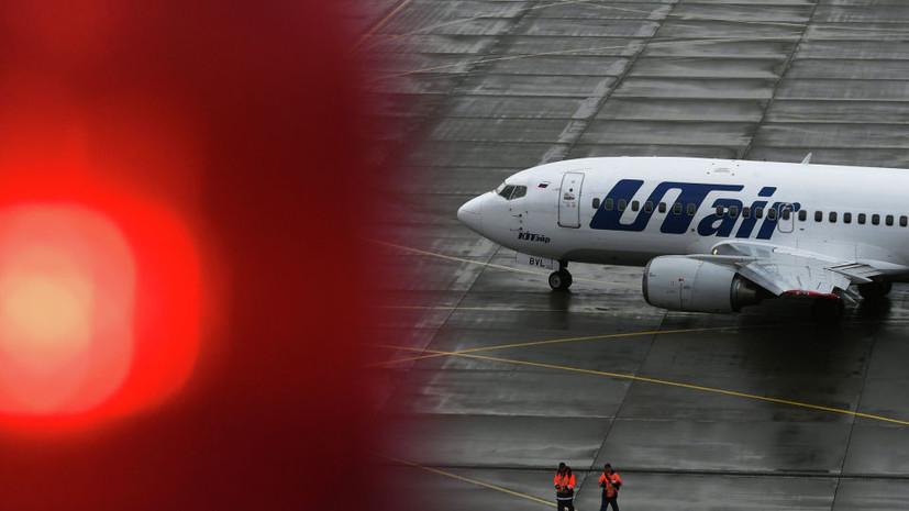 Летевший в Самару самолёт вернулся в Сургут из-за технеисправности