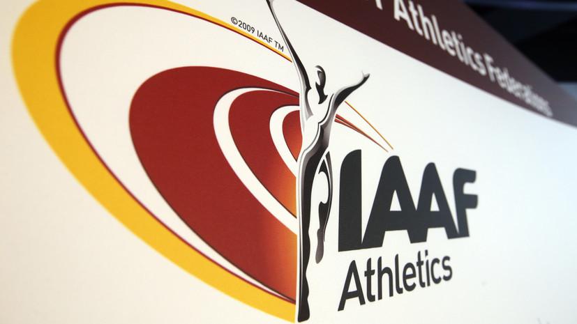 IAAF может ввести серьёзные санкции в отношении Федерации лёгкой атлетики Нигерии