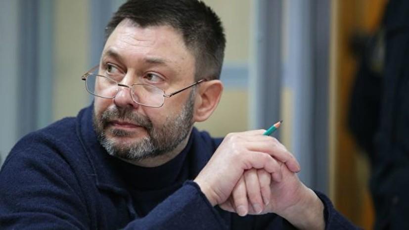 Международная федерация журналистов призвала освободить Вышинского