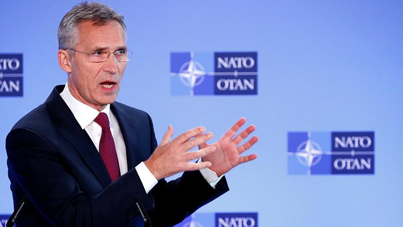 «Усиливают напряжённость»: в ЕП опасаются, что заявления генсека НАТО ухудшат «добрососедские отношения с Россией»