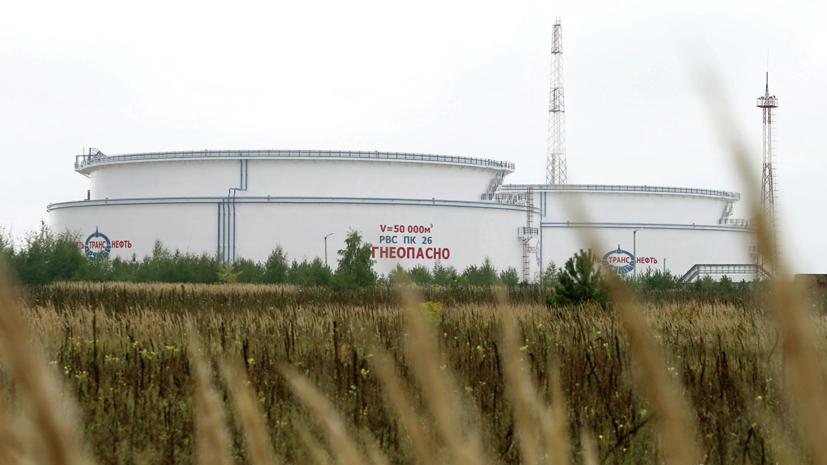 Фигурант дела о загрязнении нефти в «Дружбе» написал явку с повинной