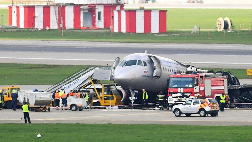 Эксперт оценил представленную в СМИ картину катастрофы SSJ-100