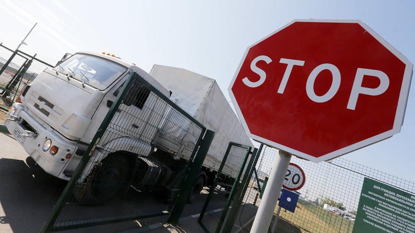 Украина намерена ввести «специальные пошлины» на российские товары