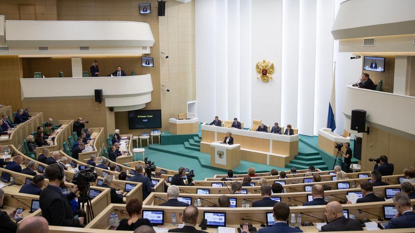 В Совфеде оценили новые торговые санкции Украины против России