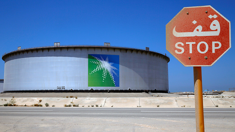 Лишний баррель: почему Саудовской Аравии больше не нужны высокие цены на нефть