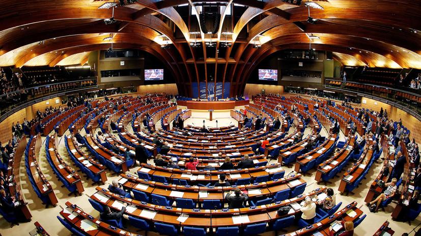 В МИД ФРГ выступили за сохранение членства России в Совете Европы