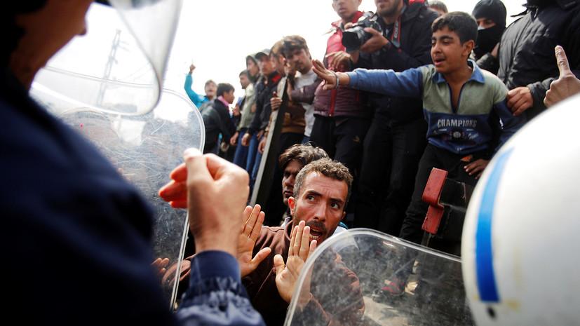 «Прозрачная граница»: к чему может привести решение Суда ЕС о запрете депортации беженцев