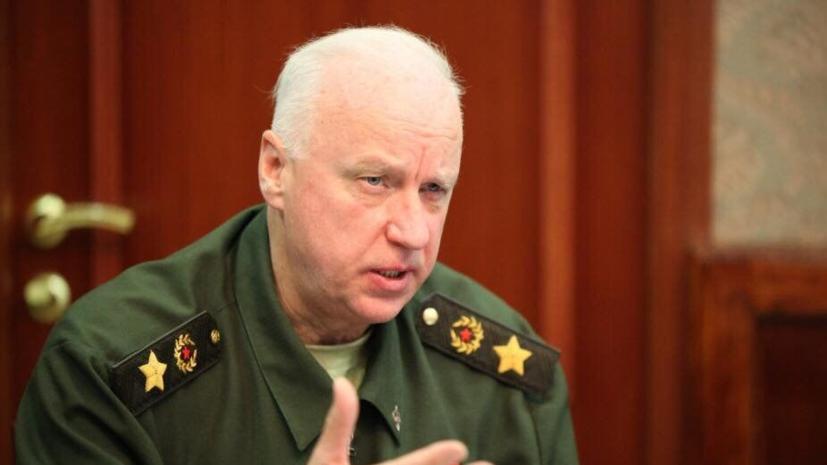 Бастрыкин рассказал о миллиардных хищениях в «Роскосмосе»