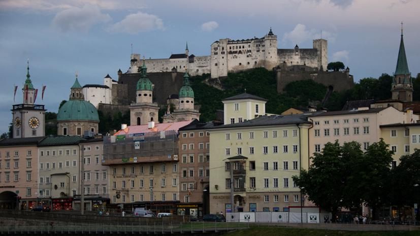 Австрийский музей вернёт России вывезенные нацистами артефакты