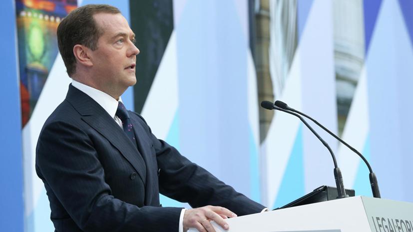 Медведев встретился с верховным комиссаром ООН по правам человека