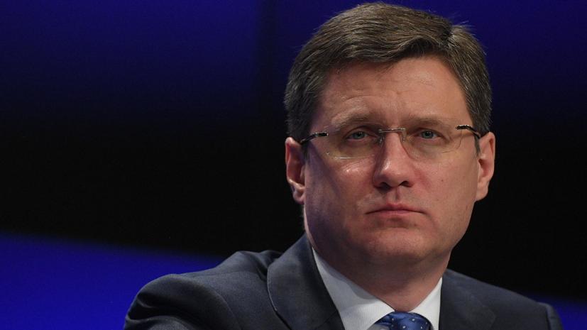 Новак не исключил, что ущерб от загрязнения в «Дружбе» меньше $100 млн