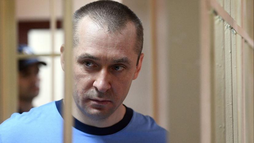 Прокуратура запросила 15,5 года колонии для полковника Захарченко