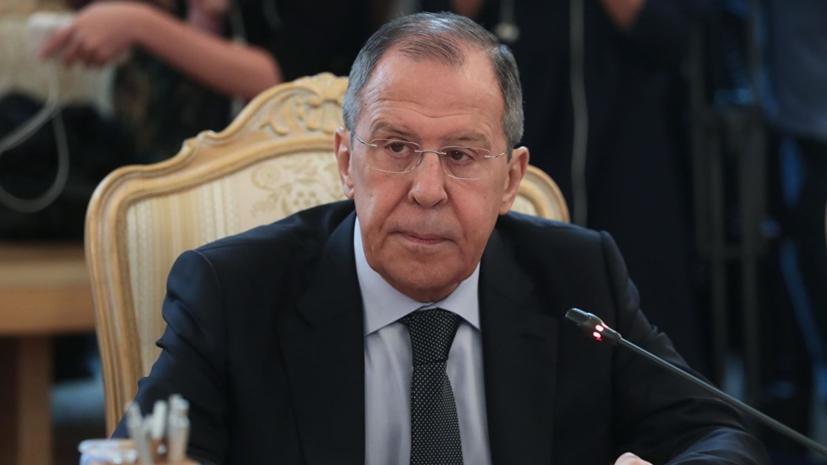 Лавров оценил вежливость России в диалоге с США