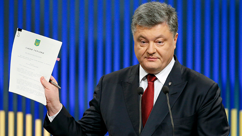 «Ограничить возможности для Зеленского»: Порошенко подписал закон о государственном языке