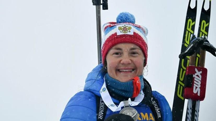 Юрлова-Перхт поделилась мнением о роли Губерниева в популярности биатлона