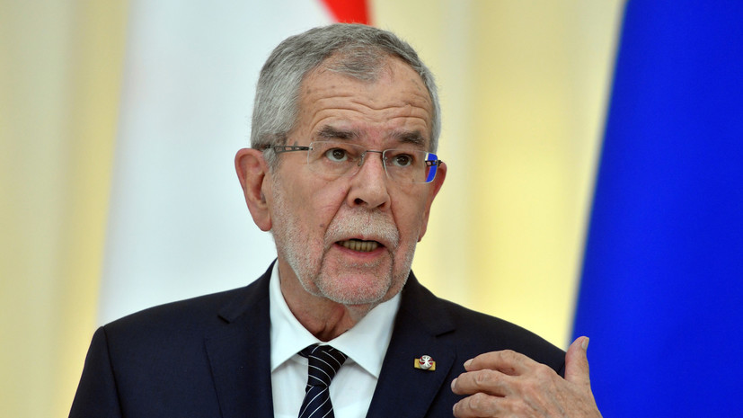 Эксперт оценил слова президента Австрии о вреде антироссийских санкций