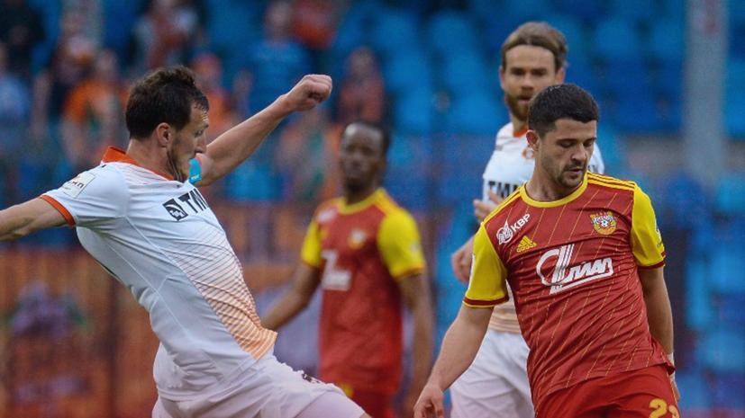 «Урал» сыграл вничью с «Арсеналом»  и вышел в финал Кубка России