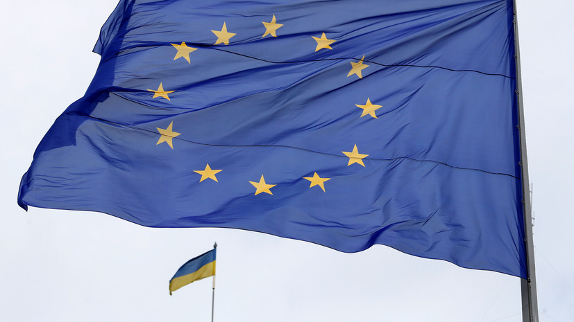 Украина намерена пересмотреть соглашение об ассоциации с ЕС