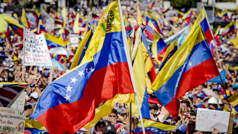 «Попытка реванша»: сможет ли Гуаидо договориться с США о военной интервенции в Венесуэлу