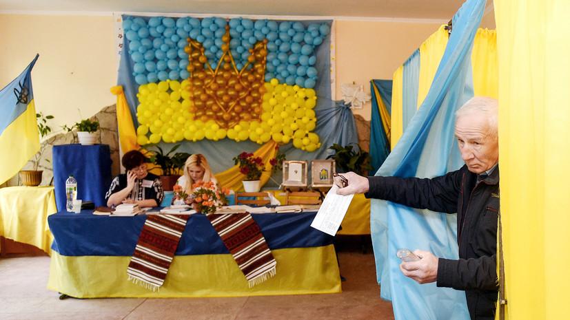 «Рашагейт» по-киевски: на Украине опубликовали доклад о вмешательстве России в президентские выборы