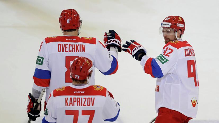 Кузнецов и Овечкин отметились дебютными голами на ЧМ по хоккею в Словакии