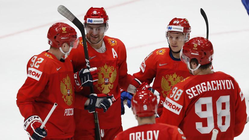 Россия громит Италию после первого периода матча ЧМ по хоккею