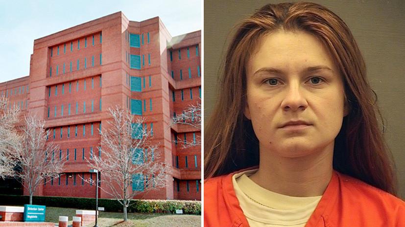 Бутина подала апелляцию на вынесенный ей в США приговор