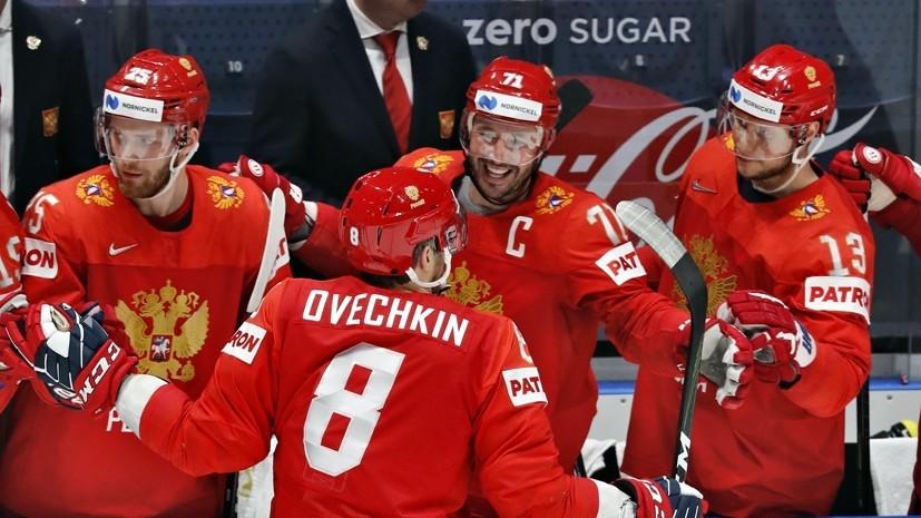 Феерия Кучерова, выход из тени Кузнецова и первый гол Овечкина: как Россия одержала самую крупную победу в своей истории