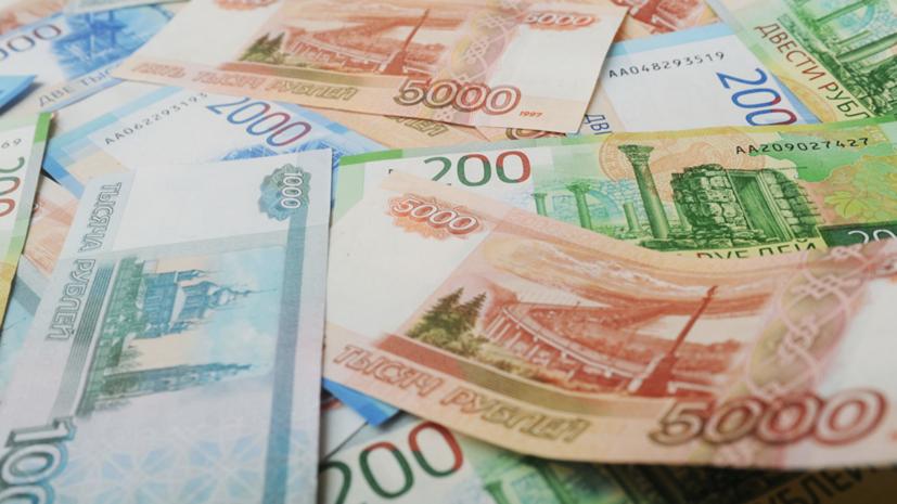 Россияне назвали необходимую для «нормальной жизни» семьи сумму