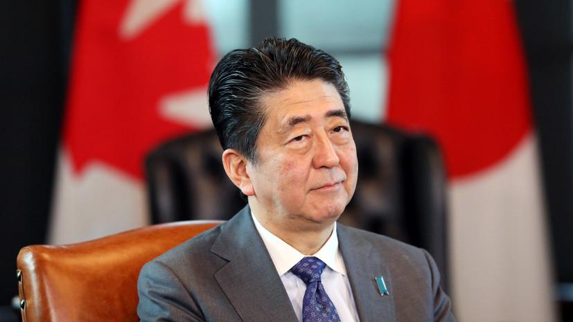 Абэ выразил обеспокоенность ситуацией на Ближнем Востоке