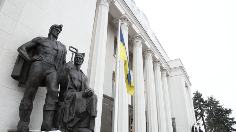 Закон о государственном языке вступит в силу на Украине в июле