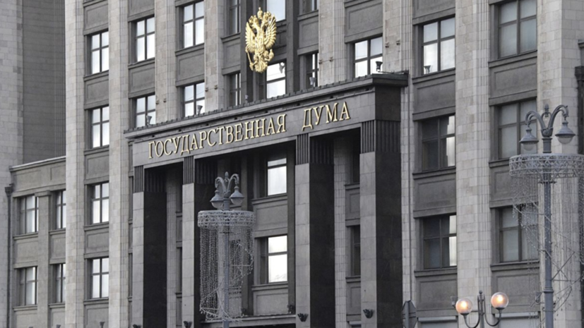В Госдуме оценили намерение США выделить на военную помощь Украине $250 млн