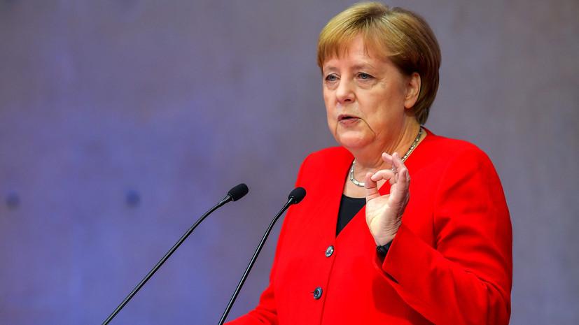 Эксперт прокомментировал заявление Меркель по «Северному потоку — 2»