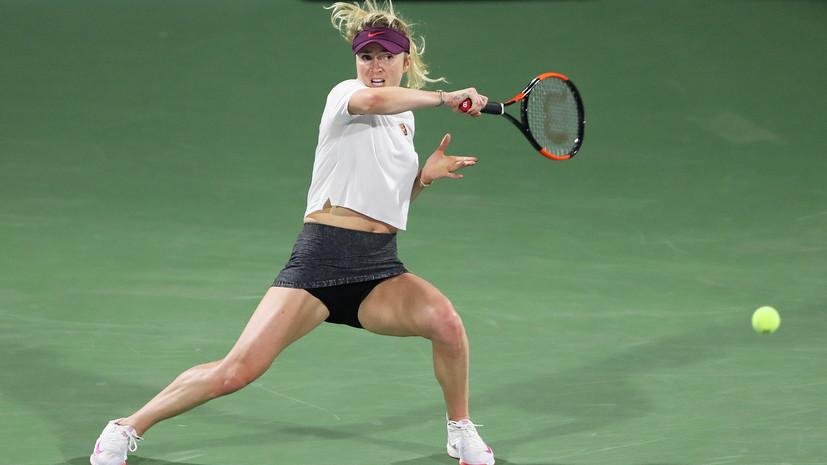 Свитолина оплатила операцию юной украинской теннисистке