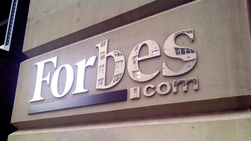 Четыре компании из России вошли в число крупнейших в мире по версии Forbes