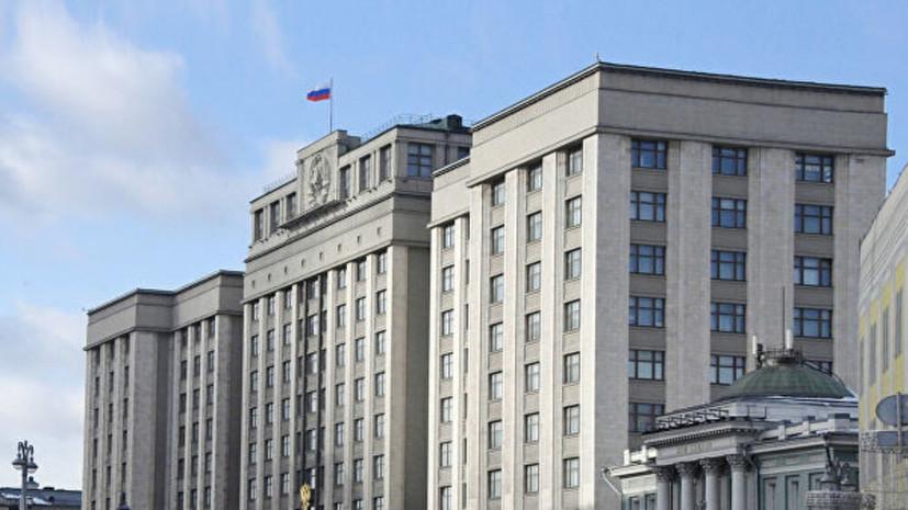 В Госдуме оценили решение Климкина отменить поездку на заседание СЕ