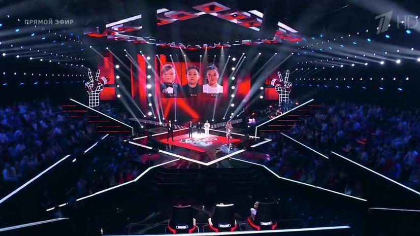 Первый канал аннулировал итоги финала шестого сезона шоу «Голос. Дети»