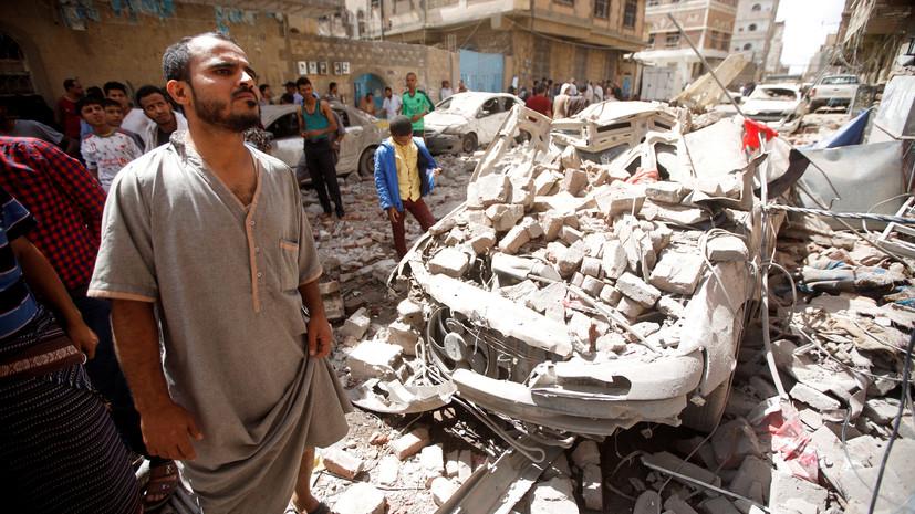 Посольство проверяет данные о пострадавших при авиаударе в Йемене россиянках