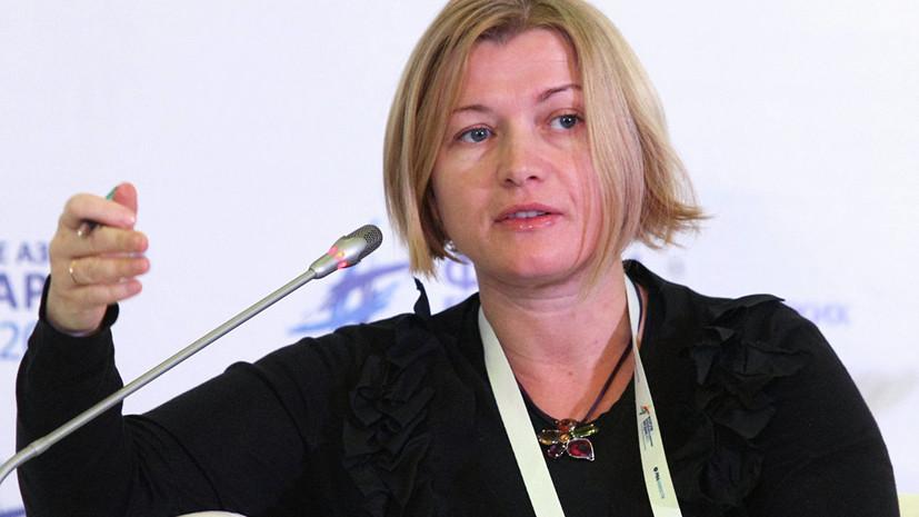 Представитель Киева в гуманитарной подгруппе по Донбассу покидает пост