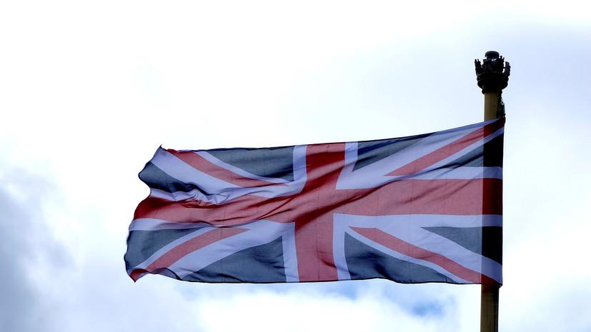 Британия повысила уровень опасности в Ираке для своих подданных