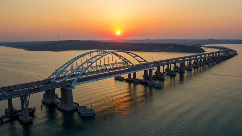 Путин: ж/д часть Крымского моста будет достроена с опережением графика