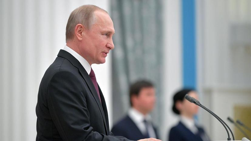 Путин назвал наглостью ситуацию с детской площадкой в Рязани