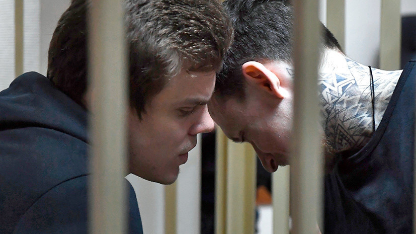 «Рассчитываем на справедливое решение»: Мамаев подаст апелляцию на приговор суда 25 мая