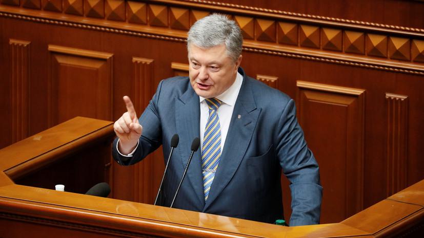 Порошенко надеется на поддержку закона о языке новыми властями Украины