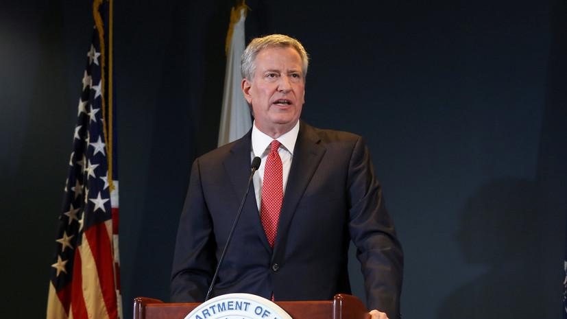 24-й демократ: сможет ли мэр Нью-Йорка стать соперником Трампа на президентских выборах в США