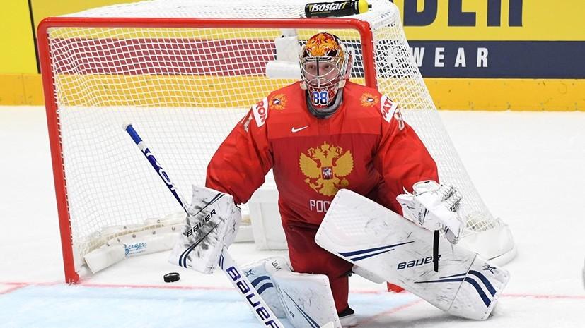Василевский подарил свитер сборной России по хоккею спикеру парламента Словакии
