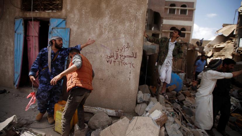 Две россиянки получили лёгкие ранения при авиаударе в Йемене