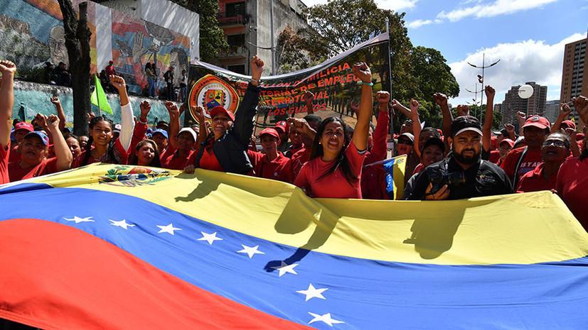 В Венесуэле заявили о попытке подкупа ЦРУ военного руководства страны