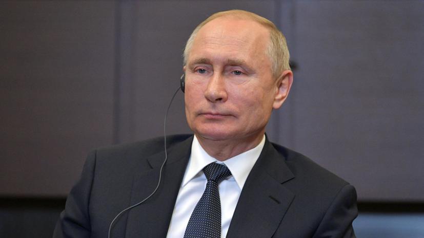 Путин поручил установить День географа