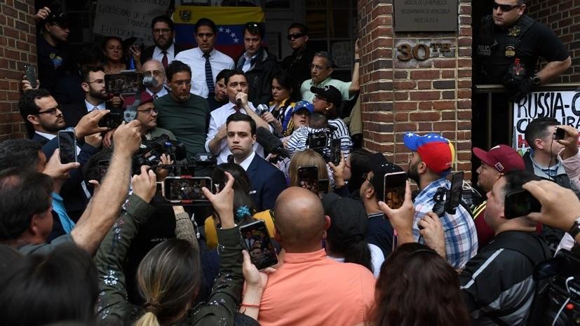 Секретная служба США подтвердила арест активистов в посольстве Венесуэлы